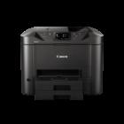 Офисная печатная техника Canon
